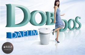 韩国正品DOBIDOS智能马桶盖 马桶盖板 智能洁身器 韩国