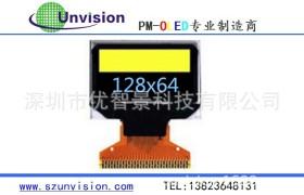 0.96寸OLED顯示屏 128*64點陣 30pin 黃藍 雙色 OLED
