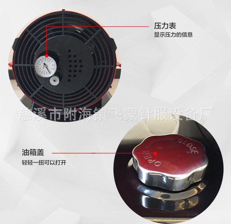 取暖器3_15