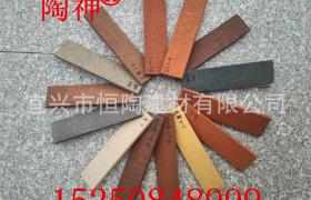 宜興廠家大量提供優質陶土劈開磚 墻面磚 拉毛磚 黃色外墻磚