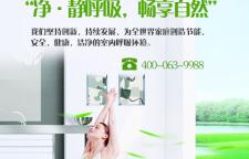 优质氮化炉厂家价格国内领先品牌