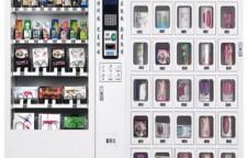 最新小本招商加盟项目成人无人自动售货机