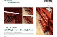江苏铝合金家具,全铝家具销售