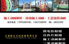上海企业宣传片拍摄制作 上海助立传媒