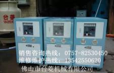 冷水机常见故障及排除方法