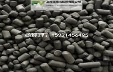 浅析上海果壳活性炭的选择标准