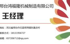 鹰潭新型加气块切砖机供应