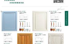 江苏铝合金家具,浙江全铝家具,全铝家具批发价格