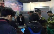 食材展会的焦点—广州极速制冷设备有限公司