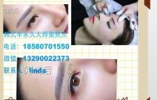 重庆混血儿韩式半永久化妆培训学院