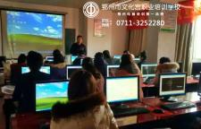 鄂州文化宫职校广告设计培训,提升行业竞争力