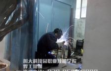 成都电焊工培训哪家好?