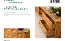 上海全铝家具,全铝家具加盟,浙江铝合金家具