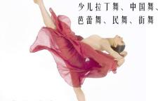淮安军兰舞蹈培训学校,学习舞蹈队自身有哪些好处?
