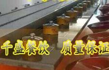 济宁旋转小火锅设备哪家更专业就选千盛旋转火锅设备