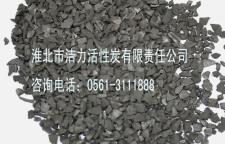 椰壳活性炭厂家的品种类别