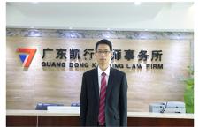 中山知名债权债务律师 周智文律师
