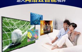 Changhong/長虹 LED42B2080n 42吋網絡云智能LED電視 內置wifi