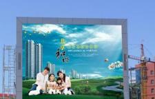 北京专业的广告制作公司