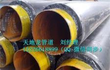 高密度聚氨酯保温管生产厂家
