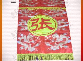 【厂家直销】旗帜生产厂家专业印刷锦旗 挂旗 三角彩旗印刷