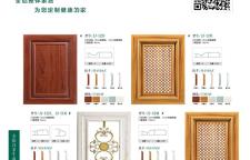 江苏全铝家具,全铝家具代理,浙江橱柜铝材