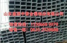 山东东营市镀锌管价格镀锌管厂提供商来电咨询哦
