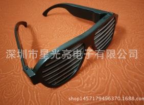 充电款闪光眼镜 声控发光眼镜 助威道具  百叶窗LED眼镜
