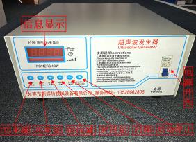 江苏超声波发生器 江苏省超声波发生器 江苏总代理超声波发生器