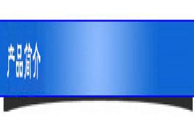 傲中厂家直销诱导风机 智能喷流诱导风机 定做YDF车库诱导风机