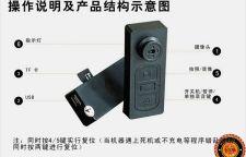 纽扣针孔无线摄像机详图厂家介绍