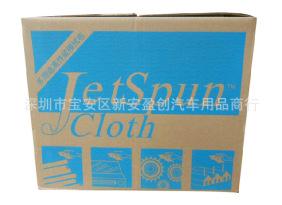 批发杜邦 工业除油专用擦拭布 JETSPUN美容贴膜无尘纸 清洁无纺布