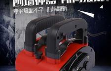 电动铲墙工具 电动铲墙机 电动铲墙机多少钱