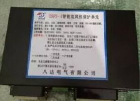 ZSFJ-I智能双风机保护单元