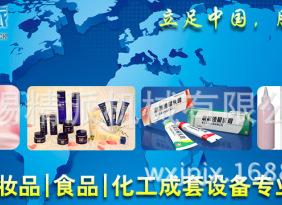 厂家直销 胶水灌装机 化妆品灌装设备 自动保温料筒灌装机