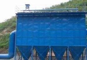 津市脉冲型脉冲布袋除尘设备生产供应