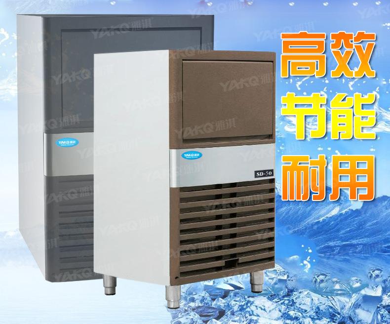 制冰机3009