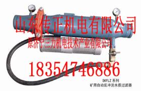 矿用水质过滤器型号,矿用水质过滤器报价,矿用水质过滤器厂家
