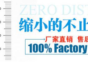 超细粉旋风式高效涡流选粉机 物料分选设备厂家 质优价廉 可定制