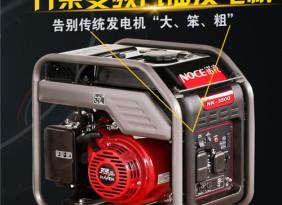 3kw小型家用变频发电机开架汽油发电机