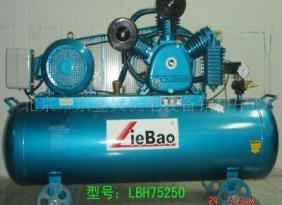 供应LBH75250空压机  二级压缩空压机 活塞式空压机 无油空压机