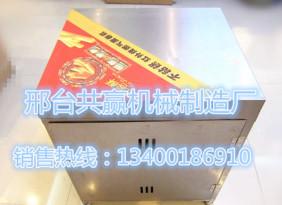 蛋卷机丨六面燃气蛋卷机丨商用不锈钢蛋卷机丨蛋筒机