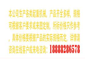 【优质产品】龙门吊夹轨器 龙门起重机防风装置 电动夹轨器
