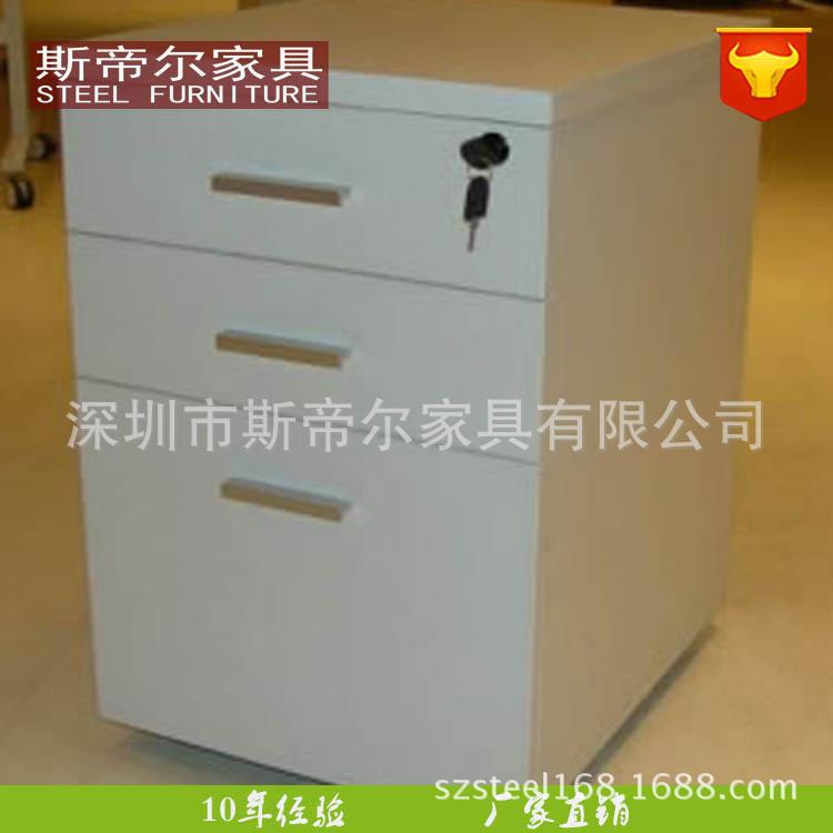 千牛木质文件柜04