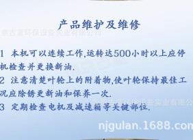 江苏古蓝 太阳能曝气机 大流量循环曝气机