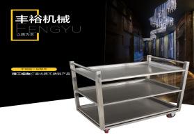 厂家生产供应不锈钢三层餐车 手推餐车 商用三层餐车