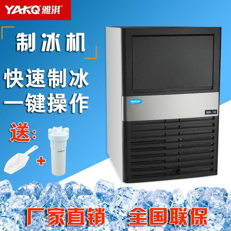 商用制冰机2