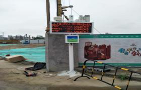 广州工地扬尘监测设备 工地扬尘实时检测