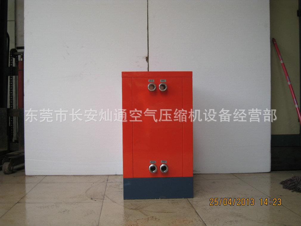 余热回收机旧款侧面4150