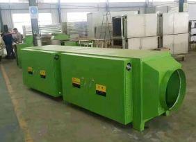 工业净化废气处理就选光氧催化净化器
